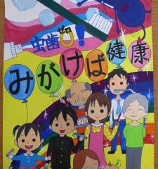 kyouiku_7_s-225x300