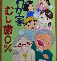 kyouiku_9_s-225x300