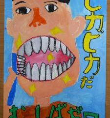 kyouiku_2_s-225x300