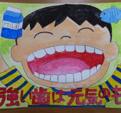 kyouiku_3_s-300x225