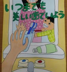 kyouiku_5_s-225x300