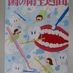 11一宮市長賞・中3・木曽川中・桂川千明