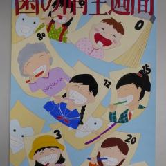 19一宮市教育委員会賞・中2・浅井中・大森由未