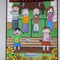 20一宮市教育委員会賞・中3・木曽川中・森みな