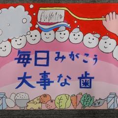 15一宮市教育委員会賞 小4 神山小 杉浦純