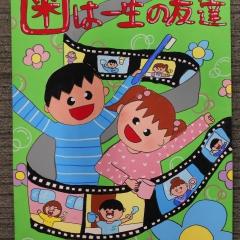 8一宮市歯科医師会賞 中1 奥中 柴田野亜