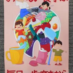11-一宮市歯科医師会賞-中3-木曽川中学校-古田弥日菜