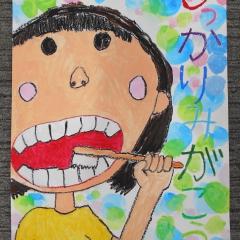 13-一宮市教育委員会賞-小2-木曽川西小学校-青山由侑