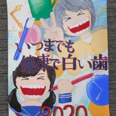 2-一宮市長賞-中1-木曽川中学校-菊名芽音