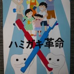 4-8一宮市教育委員会賞 奥中学校2年 髙橋実歩