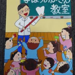 2-6一宮市歯科医師会賞 小信中島小学校6年 光田マレア