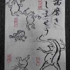 2-9一宮市歯科医師会賞 浅井中学校3年 鬼頭桃加