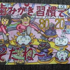 4-8一宮市教育委員会賞 尾西第二中学校 松本百詠_