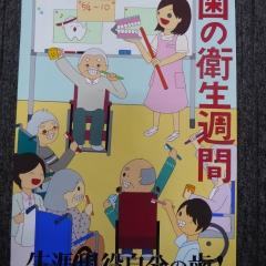 4-9一宮市教育委員会賞 木曽川中学校3年 木下心_